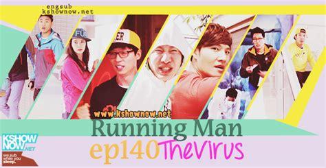 dramafire running man episode 381 running man episode 140 english sub full korean kpop