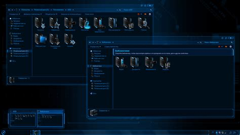 download theme windows 7 jarvis jarvis windows 7 theme by tornado