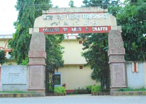 Best Mba College Patna Bihar by College Of Arts And Crafts Patna Images Photos