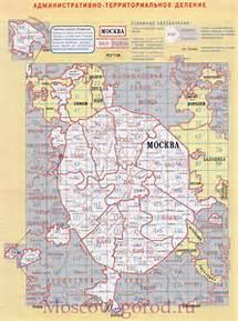 Схемы округов москвы
