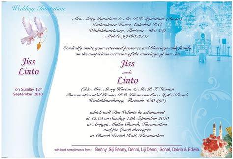 Wedding Bible India by Kerala Christian Wedding Invitation Wording Lake Side