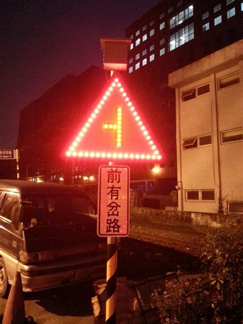 flashing lights for signs direction solar power led road flashing sign board traffic