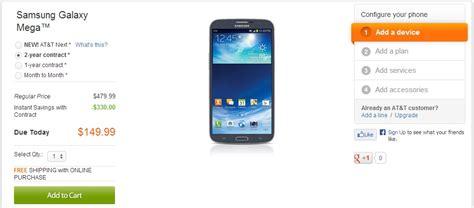 Kamera Belakang Back Samsung Galaxy Mega 63 63 Gt I9200 I9200 informasi seputar teknologi samsung galaxy mega 6 3 now