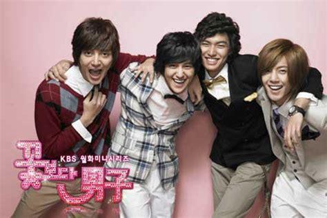 boys before flowers korean drama watch boys before 韓国版 花より男子 2話あらすじ 韓ドラの奇跡