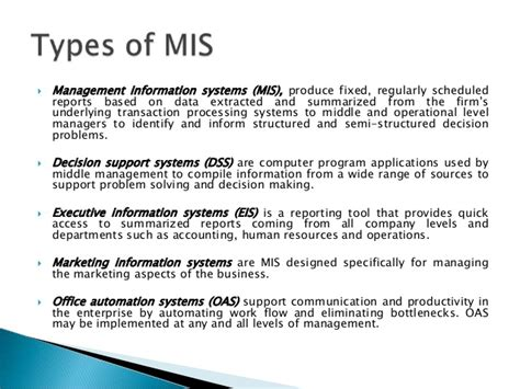 design of management information system management information system