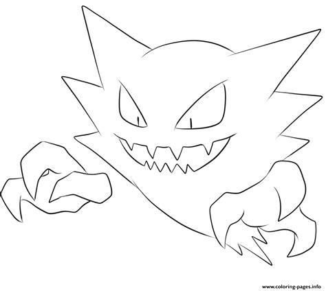 pokemon coloring pages of gastly 093 haunter pokemon coloring pages printable