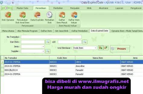 Software Klinik Dan Apotek Apotik program apotik dan klinik v4 0 original serial number aplikasi bisnis