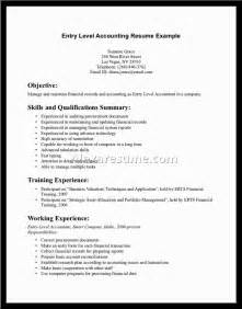 profile resume for entry level document