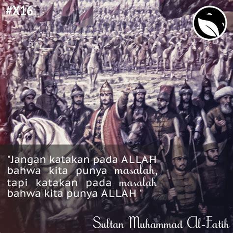 biography sultan muhammad al fateh al kata mohammed biography