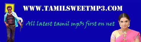 tamil mp sites tamilsweetmp3