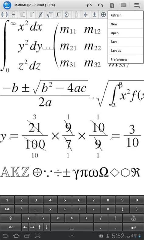 MathMagic Lite Download