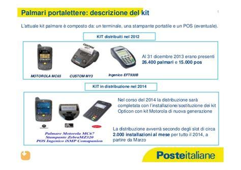 sede legale poste italiane spa dotazione palmari2014