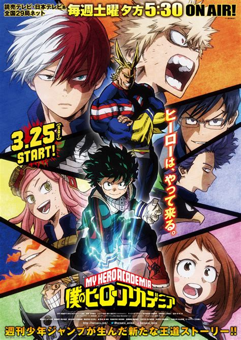 my hero academia 01 8416693501 l anime my hero academia saison 2 en promotion vid 233 o