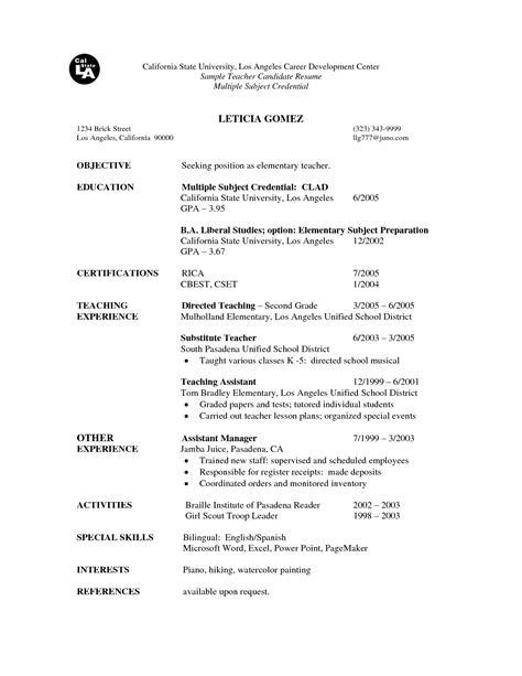 science teacher resume objective http www resumecareer info
