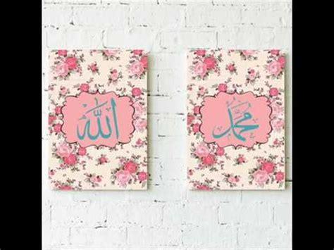 Hiasan Dinding Gantung Susun 2 Unik Islami Ruang Dapur Lets Cooking gambar 9 contoh hiasan dinding ruang tamu barang bekas unik kaligrafi di rebanas rebanas