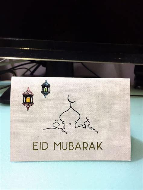 Ramadan Lebaran 7 12 best kartu lebaran images on eid mubarak