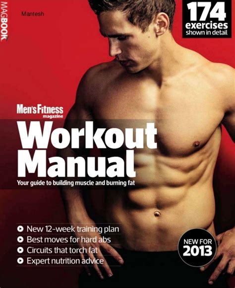s fitness workout manual your guide to building