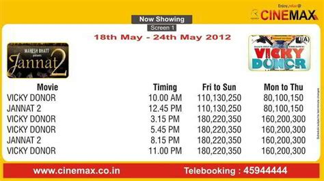cinemaxx schedule cinemax stores outlets restaurants in pacific mall