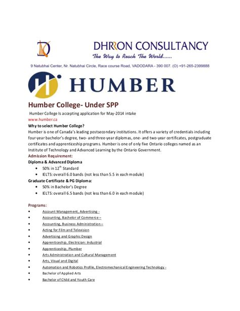 cover letter humber college humber college