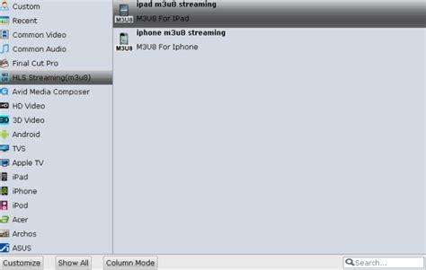 format video m3u8 convert video to m3u8 for ipad iphone streaming via http