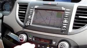2014 honda accord navigation system