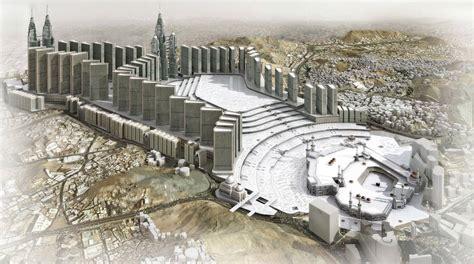 new design masjid al haram al haram makka allah names