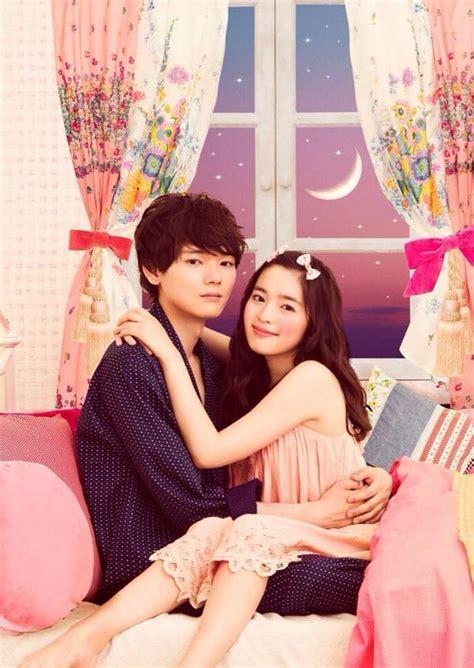 film itazura na kiss j drama itazura na kiss love in okinawa movie