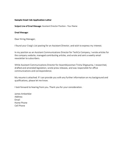 job application letter email sle sle cover letter