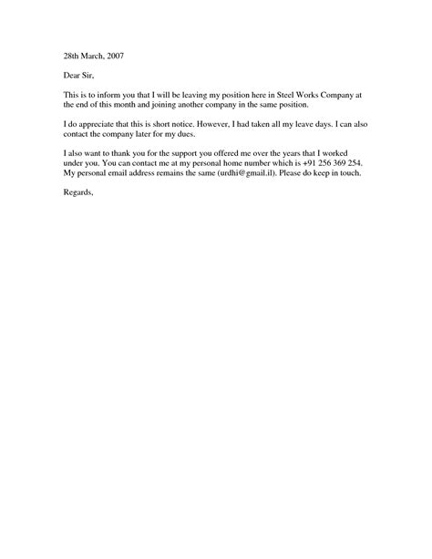 Resignation Letter Format Text Resignation Letter Format Best Ideas Notice Resignation Letter Format Period Best
