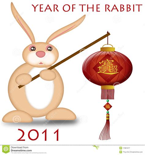 new year 2011 rabbit element happy new year 2011 rabbit holding lantern royalty
