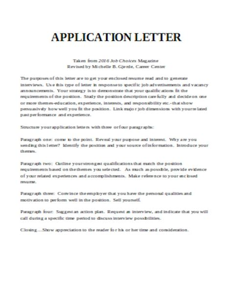 sample letter application forms ms word