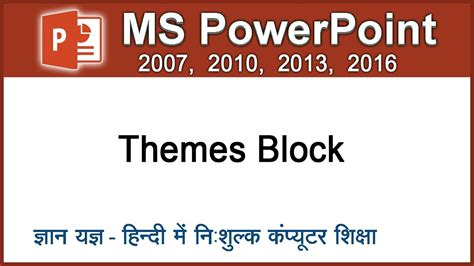 basic theme meaning in hindi how to apply create save a theme in powerpoint in hindi