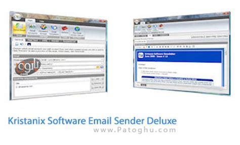 email sender deluxe نرم افزار ایمیل مارکتینگ دانلود رایگان