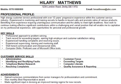 Cv In Customer Service Cv Exles Interests