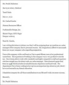 resignation letter to the manager professional resignation letter sle