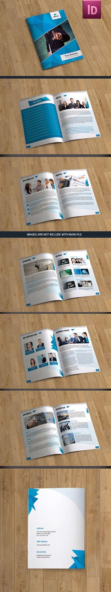 12 page brochure template brochure template 12 pages sistec
