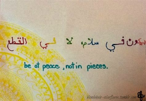 be at peace not in pieces tattoo be at peace not in pieces on