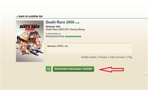 unduh film subtitle indonesia cara unduh subtitle indonesia movie video dan film online