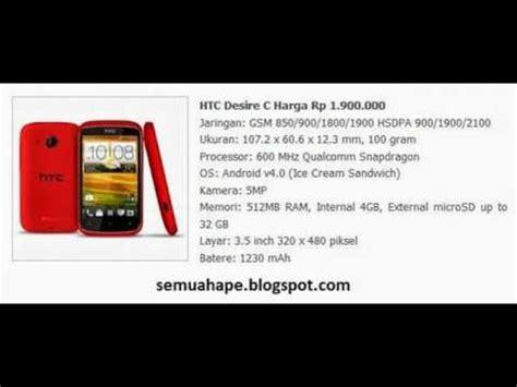 Handphone Htc Terkini harga handphone htc one android