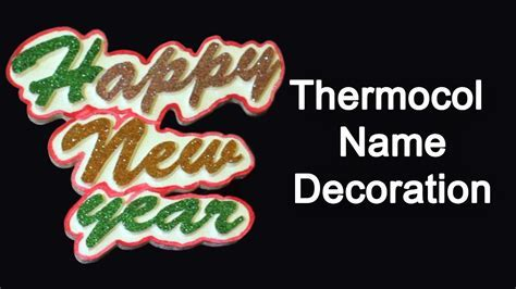 Thermocol Name Decorations   YouTube