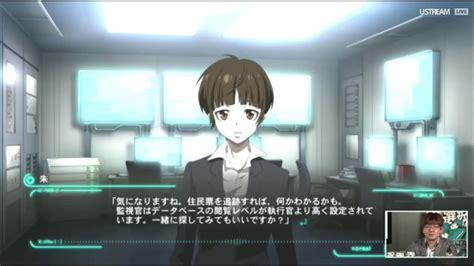 Kaset Playstation Ps Vita Psycho Pass Mandatory Happiness psycho pass mandatory happiness ps4 gameplay ps4 ps vita steam