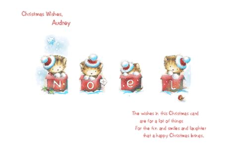 printable christmas cards daughter for a special daughter greeting card christmas printable