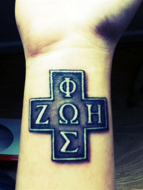 greek cross tattoos phos zoe cross tattoos cross tattoos the