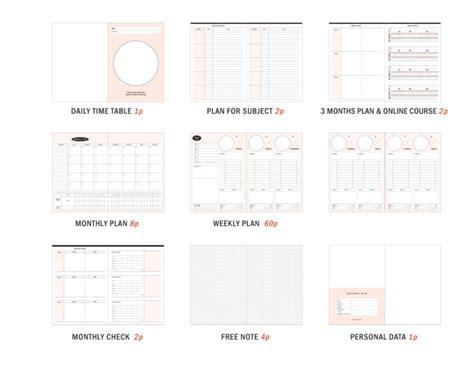 printable korean planner korean iconic study planner kawaii pen shop