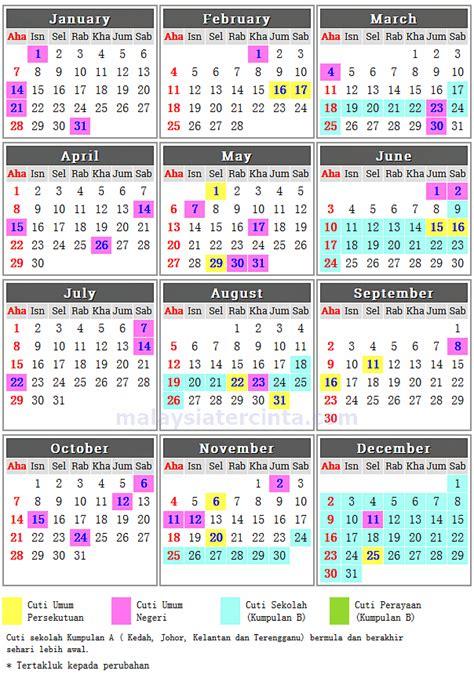 Kalendar 2018 Cuti Penggal Kalendar Cuti Umum Dan Cuti Sekolah 2018