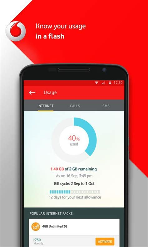 vodafone apk my vodafone app apk for android ios windows phone napsterblaze