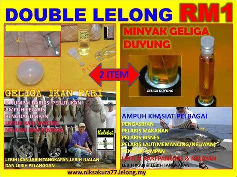 Minyak Ikan Malaysia rm1 geliga ikan pari minyak geliga duyung pelari end 12