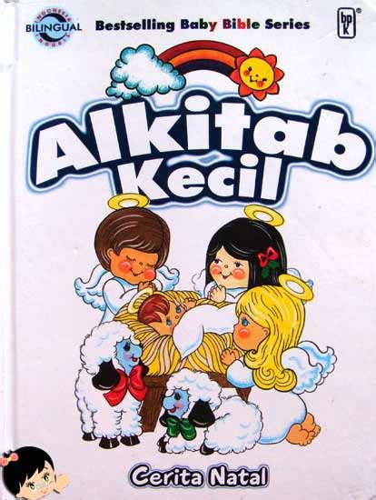 Buku Anak Import Book Story Picture Book The Hen bukugaby buku anak import toko mainan anak
