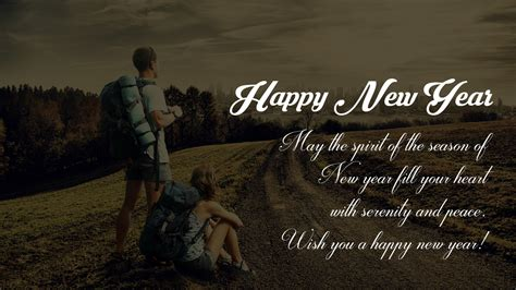 new year 2018 year of the happy new year 2018 free new year