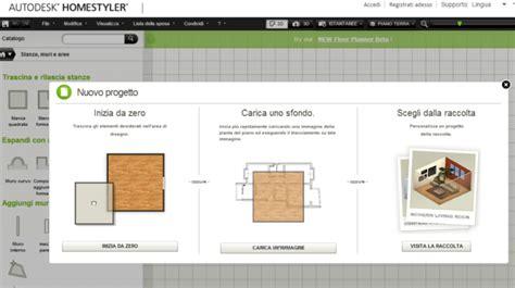 disegnare arredamento casa progettare casa gratis arredare l appartamento